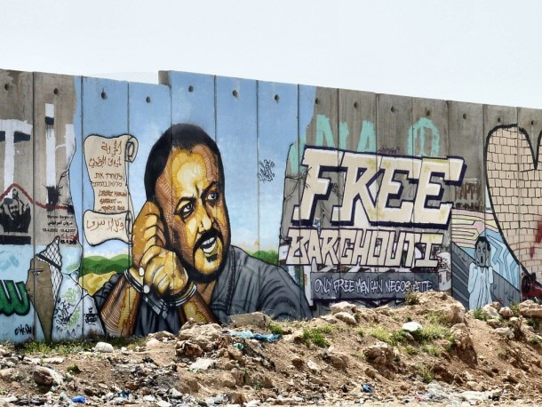 Barghouti wall