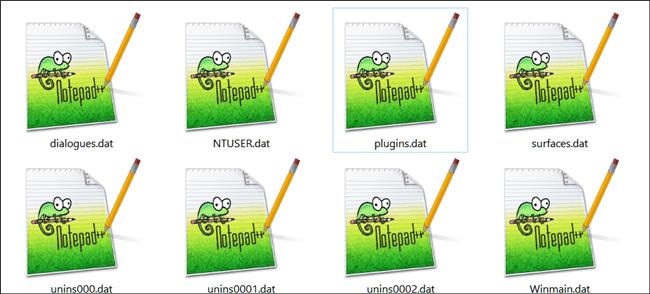 Что такое файл DAT и как его открыть