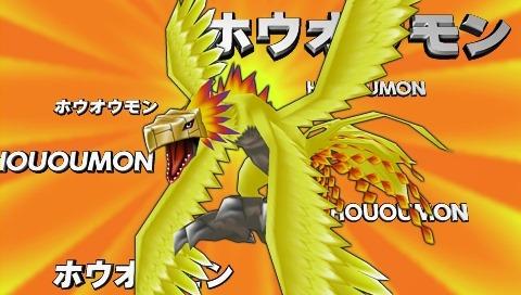 digimon-adventure-hououmon