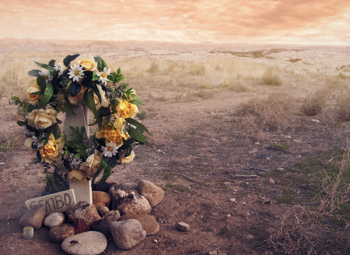 A memorial to Richard Sekibo