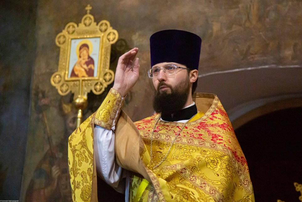 иерей Иоанн Цупко