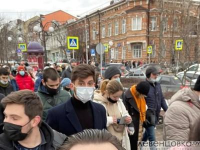 поддержку Навального
