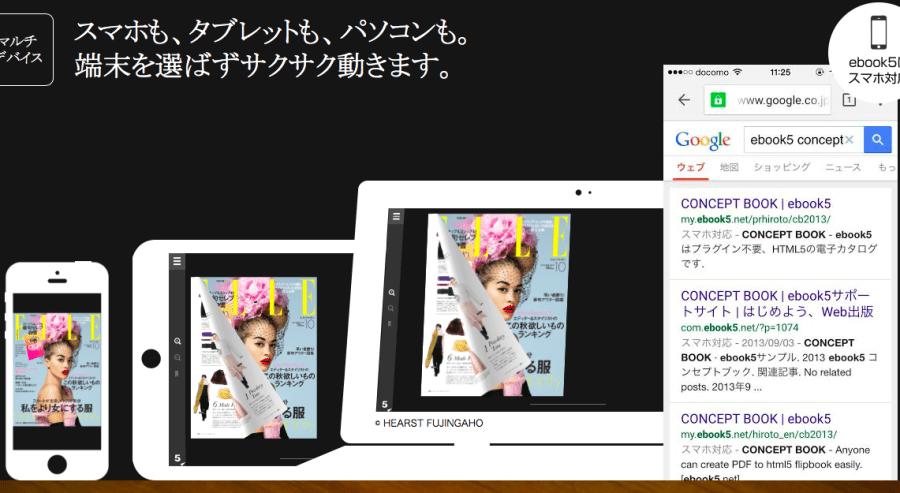 ebook5
