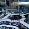 【日本株】トヨタ自動車、日本たばこ産業(JT)に投資