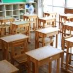 教育費が家計を圧迫