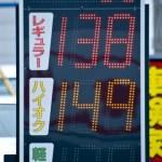 【米国株】エクソン・モービル(XOM)に新規投資
