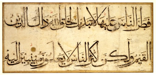 Fragment of a leaf from a gigantic Koran, written in Muhaqqaq, Central Asia