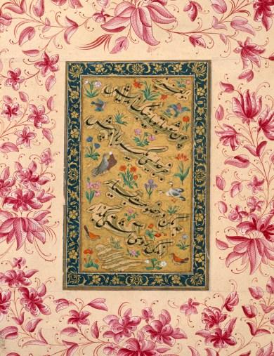 Persian verses of the Mughal prince Dara Shikoh, India