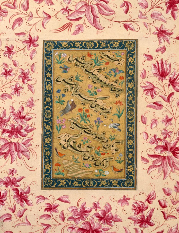 Persian verses of the Mughal prince Dara Shikoh, India