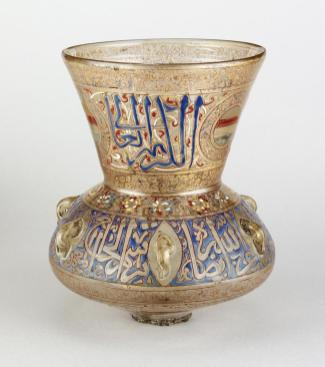 Mosque Lamp, Egypt