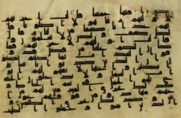 Folio with Kufic Script, probably Iraq