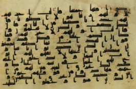 Folio with Kufic Script, probably Iraq