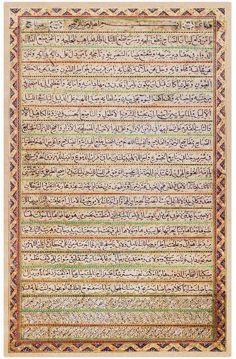 「祈祷の書」写本