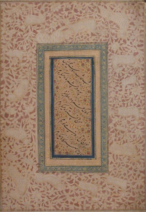 Page of Calligraphy, India