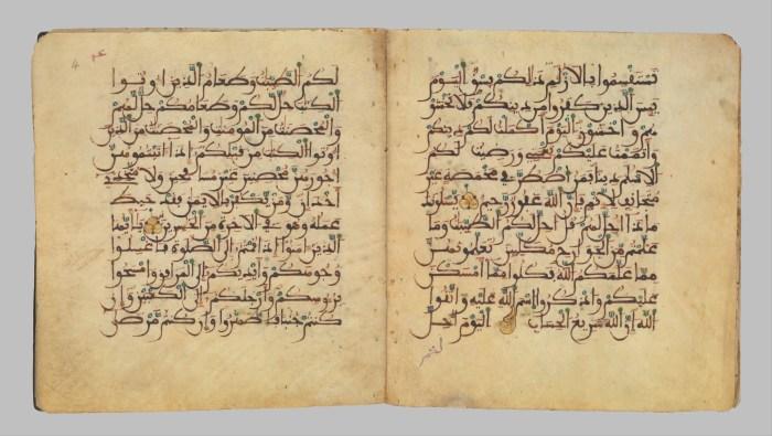 マグリビー体のコーラン写本、14世紀 | Met Museum