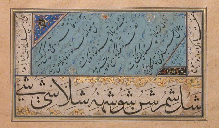 スルタン・ムハンマド・ヌールによる複数の書体(タアリーク、ナスタアリーク、シェキャステ、ムハッカク、スルス)を用いた習作 | Page of Calligraphy - Met Museum