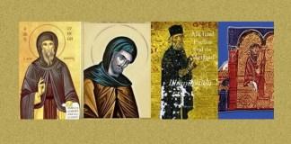 Între filozofie și misticism – elitele bizantine din secolul al XI-lea