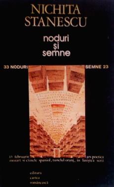 nichita-stanescu-noduri-si-semne