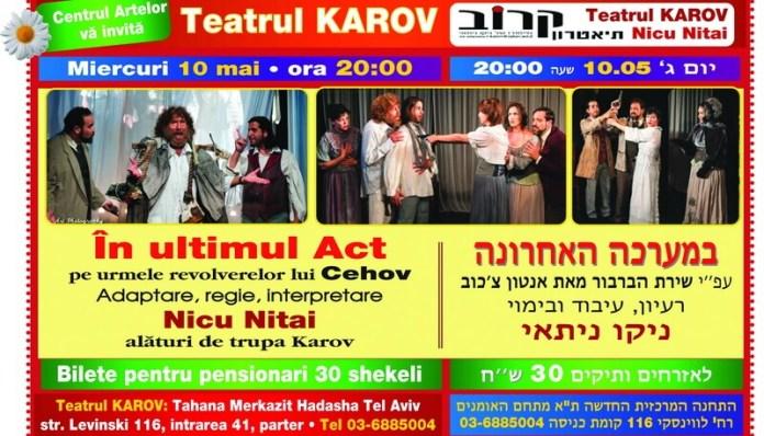 Karov Cehov Revolvere In Ultimul Act