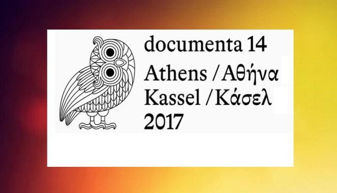 Documenta 14