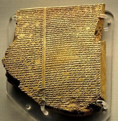 Codul-lui-Hamurabi
