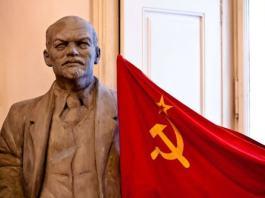 Muzeul Comunismului Praga
