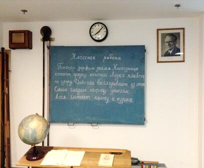 Sala de clasă cu text de propagandă în limba rusă