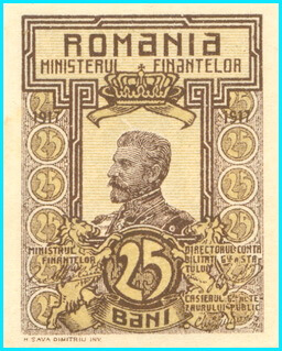 25-bani-monede-romanesti-19171
