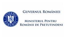 logo MRP