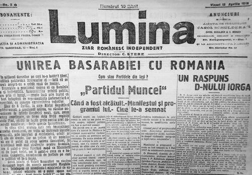 lumina ziar bucuresti anul 1918