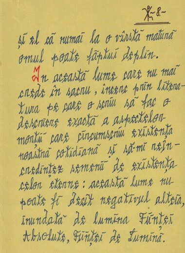 Cezar Ivănescu mss 1981