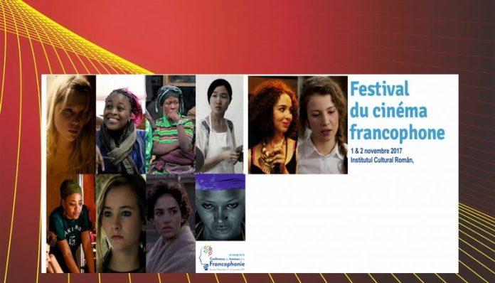 festival film francofon (1)