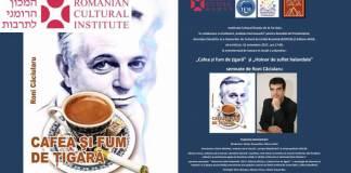 cafea_fum_tigara_roni_caciularu_hoinar de suflet alandala