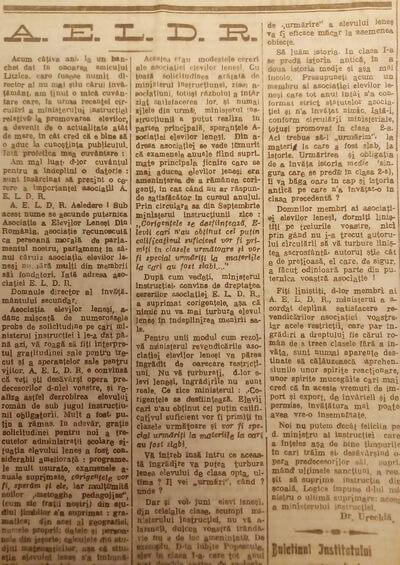 istoria invatamantului romanesc
