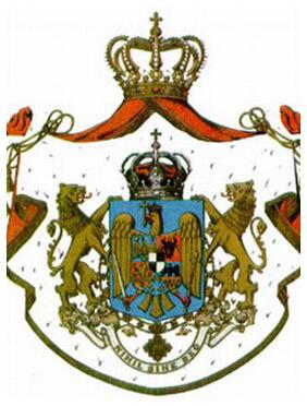 10-stema-romaniei-1918