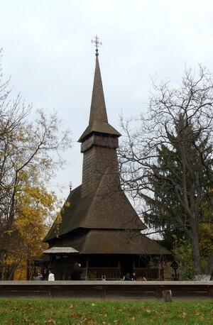 Biserica din Dragomirești, Muzeul Național al Satului