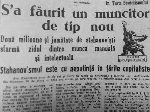 30 ani de la marea revolutie socialista 1947