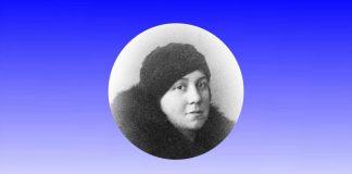 Daniela Șontică Virginia Andreescu Haret leviathan.ro