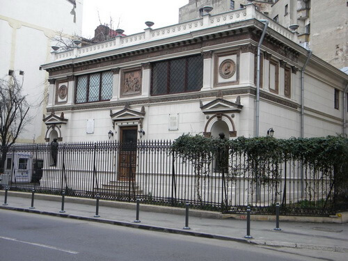 "Muzeul ""Theodor Aman"""