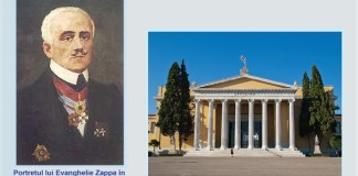 daniela sontica evanghelie zappa zappeion