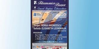 filarmonica brasov 60 ani