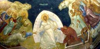 Paste Invierea-Domnului-icoana-ortodoxa