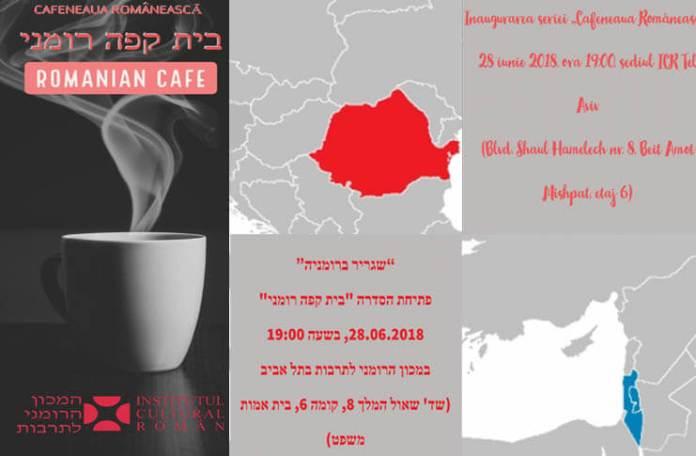 Cafeneaua Romaneasca Tel Aviv