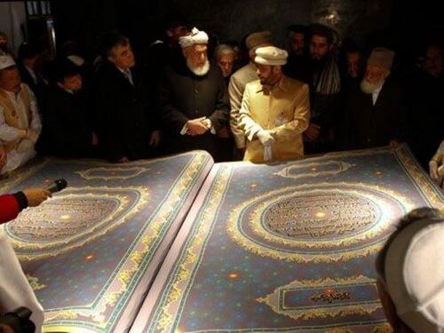 Cel mai mare Coran din lume