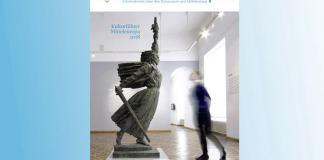 Ghidul Cultural pentru Europa Centrală