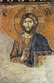 Iisus Christos, Muzeul Hagiasophia