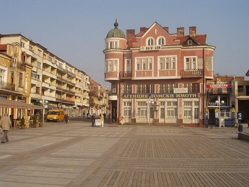 Orașul Lom Palanka, Bulgaria. Piața Centrală