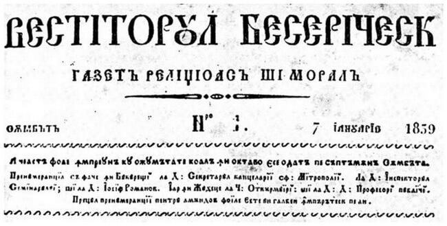 """""""Vestitorul Bisericesc"""", nr. 1, 7 ianuarie 1839. Sursa foto: Basilica.ro"""