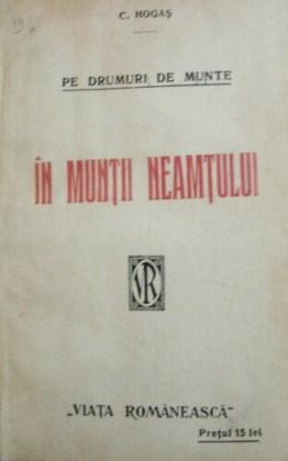 Ediția din 1921, Iași, Editura Viața Românească