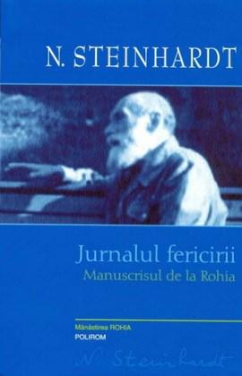 Iași, Editura Polirom, 2012